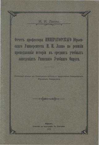 Трудовой договор Рижская характеристику с места работы в суд Стрелецкий 2-й проезд