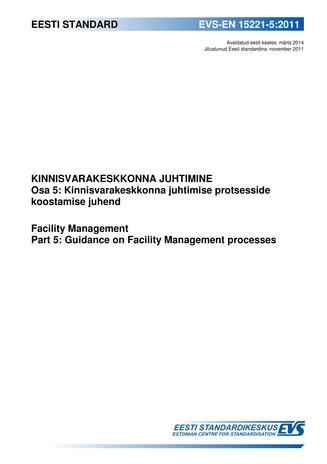 protsesside juhtimine