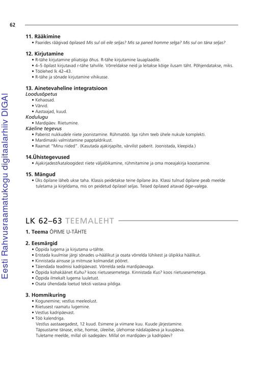 cd0cde08367 Tere, kool! : õpetaja käsiraamat 1. keelekümblusklassis : aabits | Digar  viewer